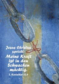 Poster A4 - Meine Kraft - Friese