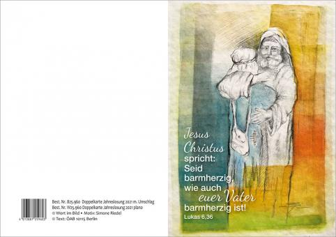 Doppelkarte m. Umschlag - Jahreslosung 2021 - Simone Riedel