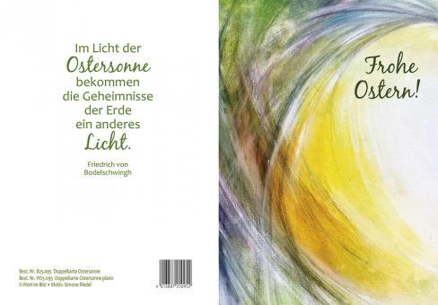 Doppelkarte plano - Ostersonne - Simone Riedel