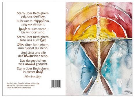 Doppelkarte plano - Krippe - Simone Riedel