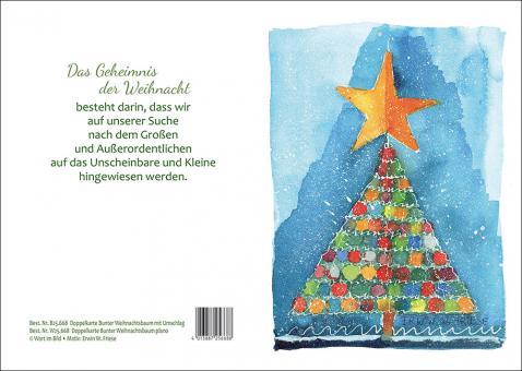 Doppelkarte plano - Bunter Weihnachtsbaum
