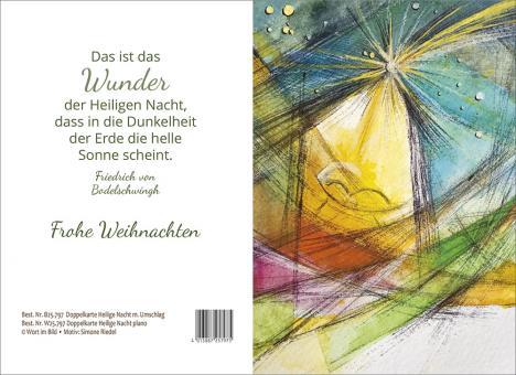 Doppelkarte plano - Heilige Nacht - Simone Riedel