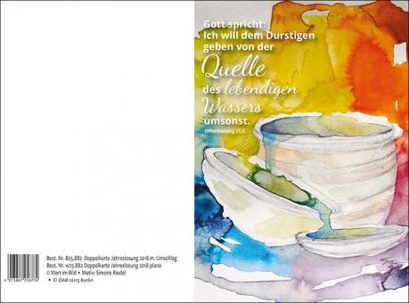 Doppelkarte plano - Quelle des lebendigen Wassers - Simone Riedel